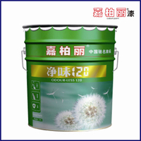 Interior wall asian paint price