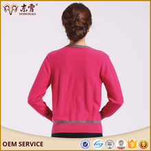 latest sweater designs for girls