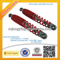 C8 Rear Shock Absorber Motorcycle