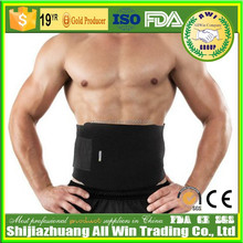 Hot Selling Products Elastic Knitting Keeping Warm Back Guard Waist Support 2017