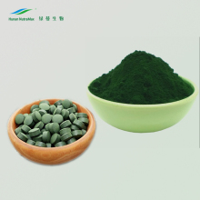 Brown Algae P.E/Spirulina Algae Extract/Chlorella Algae Powder