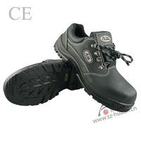 high ankle safety boots low price