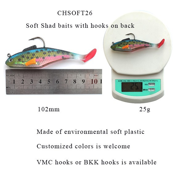 High quality good price soft lure lead head soft lure fishing bait soft shad baits 102mm 25g 5inch CHSOFT26