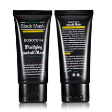 The Best Sale Deep Cleansing Face Black Mask Remover Blackhead Pull Peel Off Mud Mask 50ml