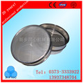 China best Standard sand test sieve (stainless steel )
