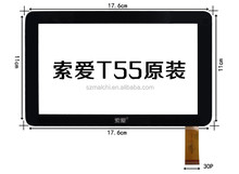 "7"" inch Titan PC7010me 7010ME M30 T53 T55 T56Tablet Touch Screen mt70223-v1 Touch Panel digitizer glass Sensor"