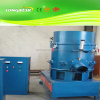 Quality new products plastic aggregate machine
