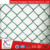 2017 Powder coated used chain link fence panels packing in rolls