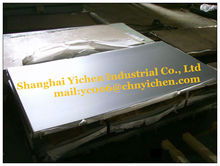 7075 aluminum steel plate sheet 416 stainless steel plate