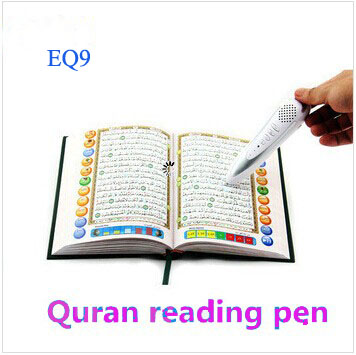 Factory direct diquran laptop for kids holy quran reading pen download