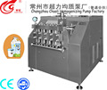 High Pressure manufacture small scale medical/milk equipment homogenizer
