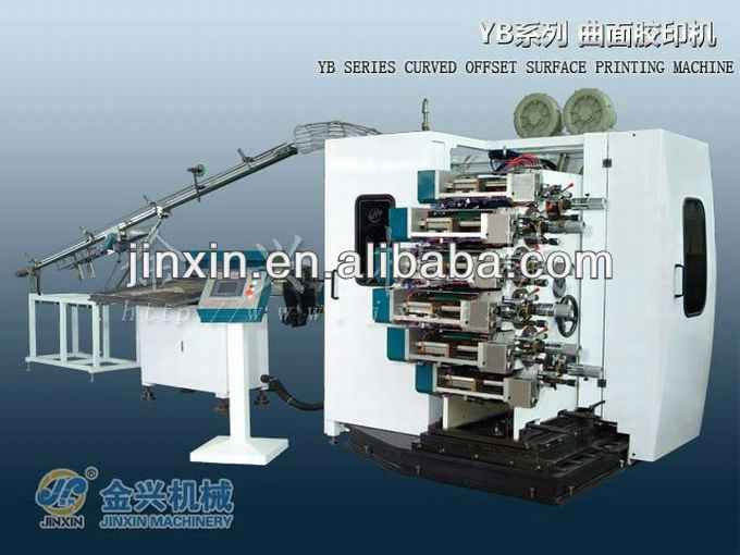 YB Four Colors Plastic Cup Printing Machine