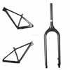 ICAN 2017 new trend popular Light Ultra 26er carbon fat bike frame