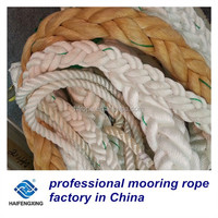 marine towing rope