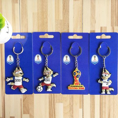 Hot sale 2018 Russian World Cup gifts ZABIVARA PVC keychain