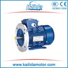 MS series three-phase asynchronous high speed hydraulic motor