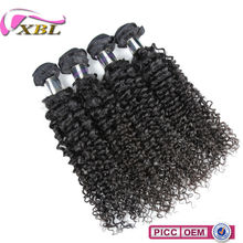 XBL No Tangle No Shedding Human Straight Hair Double Track Hair Extension