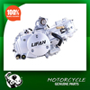 lifan 125cc water cooled motorcycle engine