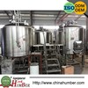Stainless steel beer brewery machines kitchen equipment