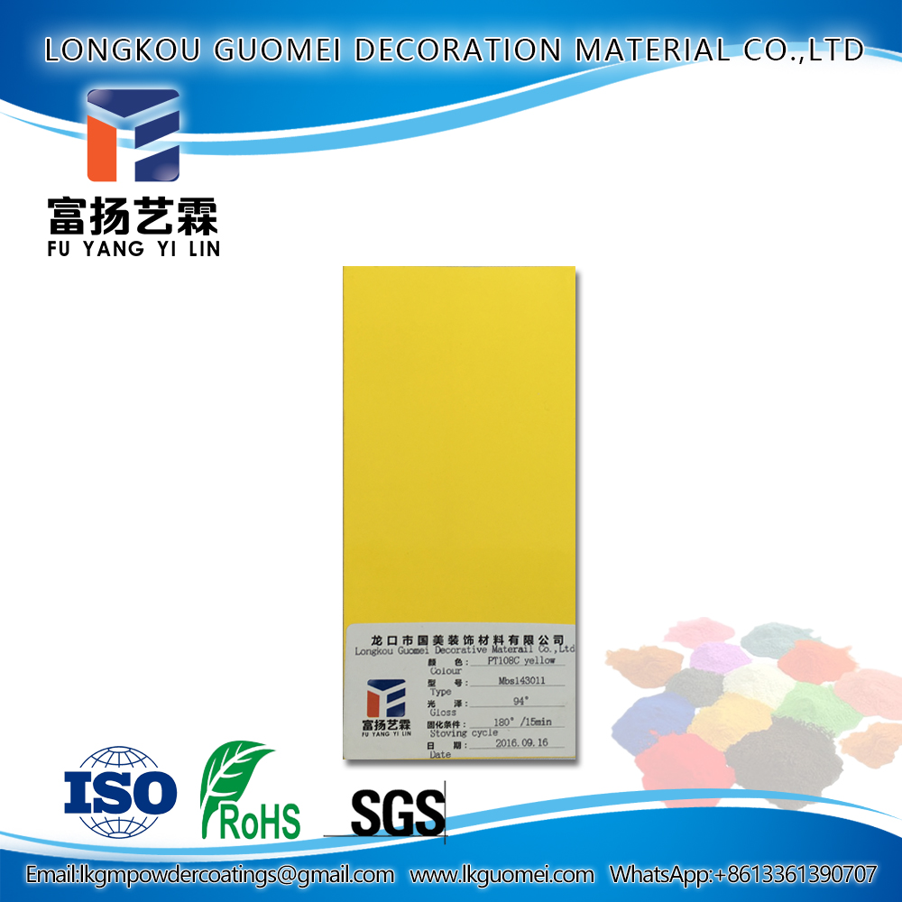 competitive price Luminous Pigment Melon Yellow art texture effect Building Powder Polyester Coating