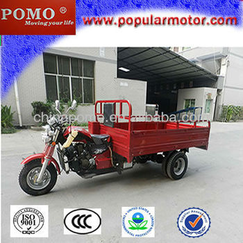 2013 Hot Selling New Popular Cargo Four Wheel Trike Chopper