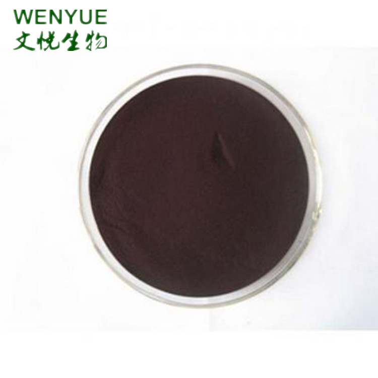 High quality Bilberry extract powder Anthocyanosides 25%