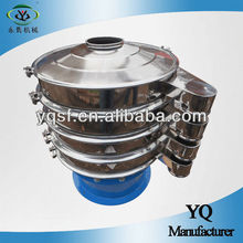 YongQing grading machine/ rotary sorter vibration separator for aggregate and fertilizer