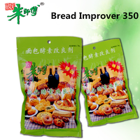 Bread Improver 350 Bread Ferment Bakery Ingredients for bread, cake, pastry, dim sum 350g