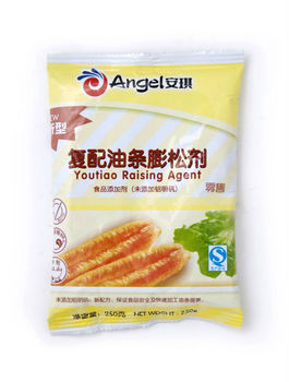 Angel Youtiao Raising Agent (aluminum-free)