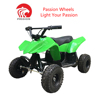 /product-detail/cheap-atv-for-sale-60556733106.html