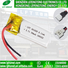 ultra small lithium polymer battery 301020 3.7v 30mah lipo battery for bluetooth headset