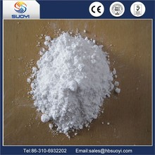 industry grade Magnesium oxide/ MgO with high purity