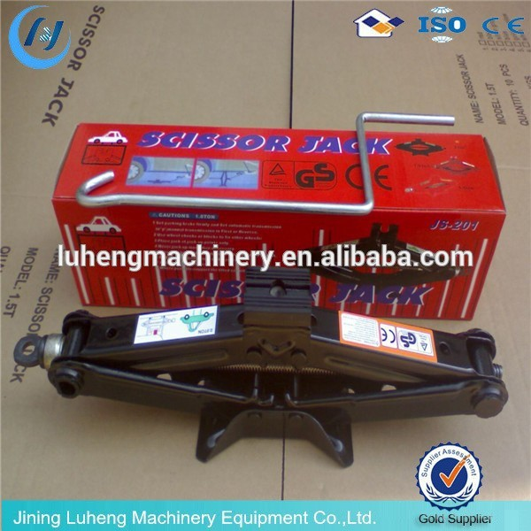 Hydraulic convenient 0.6 ton motorcycle scissor lift jack