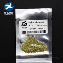 1.0mm Fashion jewelry Round shape olive green faceted fire Cubic Zirconia rough diamond sellers