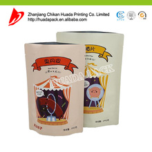 China Manufacturer Doypack Meat/Sea Food Aluminum Foil Bag Storage