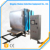 All fiber Trolley Electrical Resistance Heating treatment Furnace Qingdao