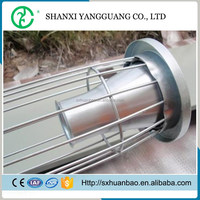 Stainless 316 steel air filter cages with venturi
