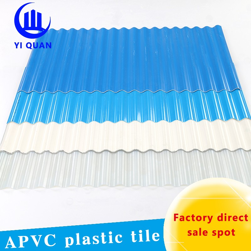 High quality anti corrosion colorful corrugated plastic pvc roof tile