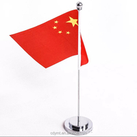 high quality metal indoor table flag poles for sale table flag