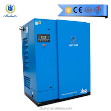 Atlas copco Bolaite screw air compressor 50hp made in China 6.1m3/min AC power
