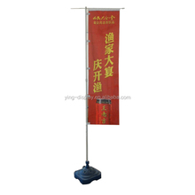 telescopic feather flagpole commercial outdoor