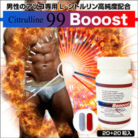 CITRULLINE 99 BOOST INSTANT ERECT VITALITY food supplements for men
