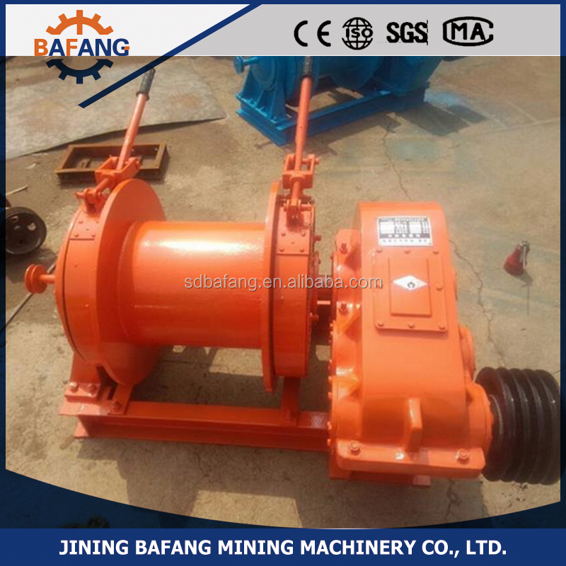 cheap price Manual Brake pneumactic Air Motor used Winch for sale