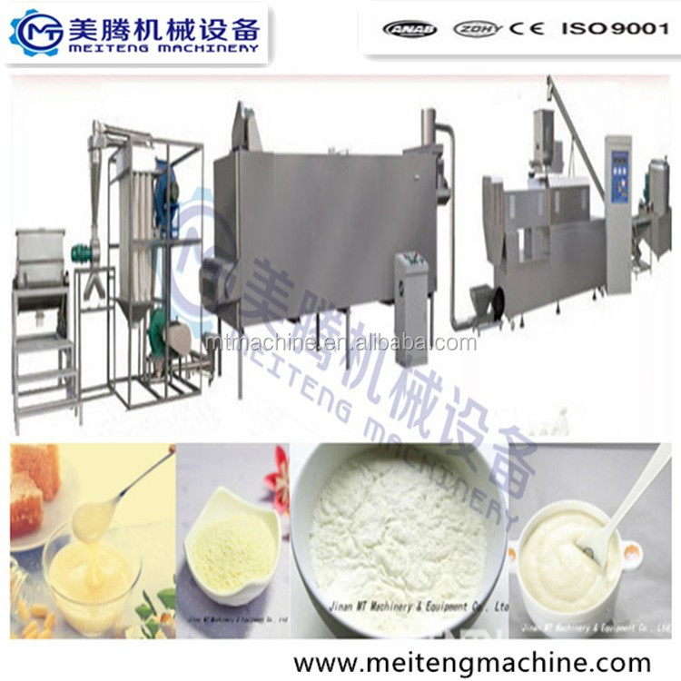 Full-auto stainless steel baby food/nutritional flour process machine