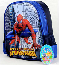 3D wholesale children school bag