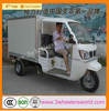 China Double spring shock absorber Closed Box Cabin Tricycle/closed box three wheel motorcycle