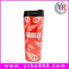 Factory various models plastic double wall drinking cups