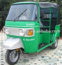 Chongqing Bajaj Passenger Tricycle, Bajaj Rickshaw, 250cc Water Cooled Engine For Sale