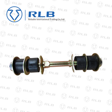 Car spare parts stabilizer link for old toyota hiace van