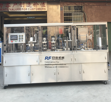 Soft drink cup filling sealing machine/ plastic cup sealing and filing machinery/jam sealer